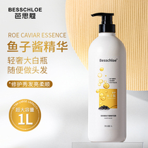 Caviar hair mask Official flagship store Hair care repair dry frizz smooth conditioner for women