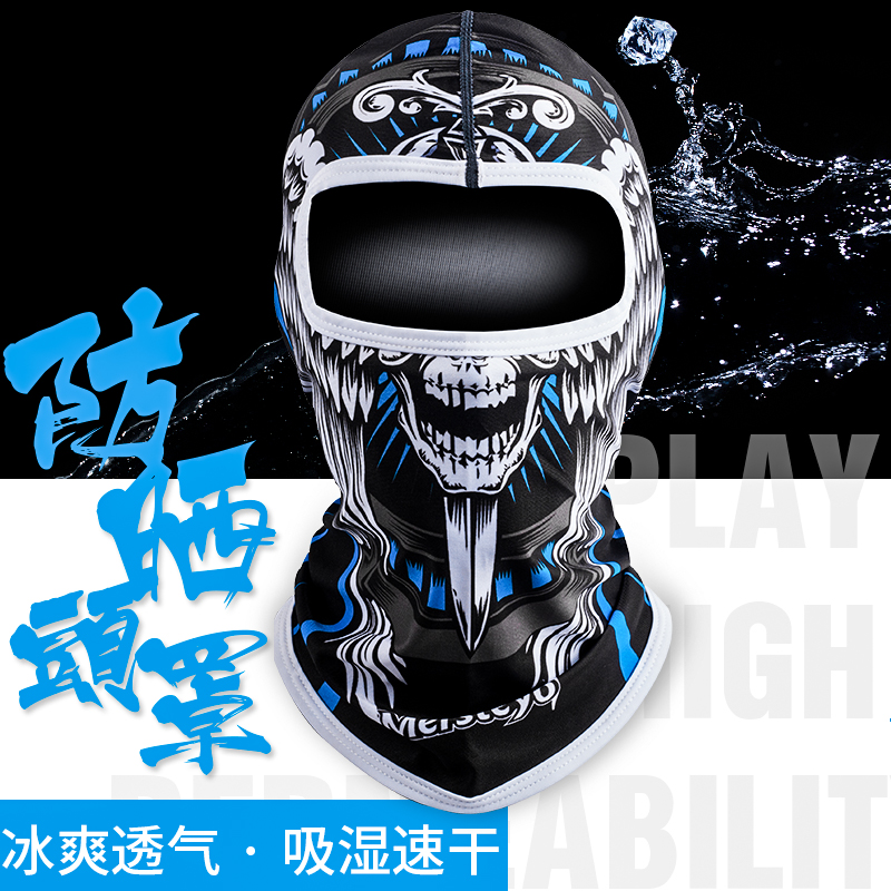 Riding helmet cover,full face mountain bike helmets veil , ice silk hood men's riding summer sun protection female fishing motorcycle outdoor sports full face mask face Gini
