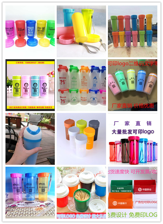 Advertising Cup Wholesale Custom Plastic Cup Printable Logo Water Cup Customized Double Scrub Cup Promotional Gift Cup