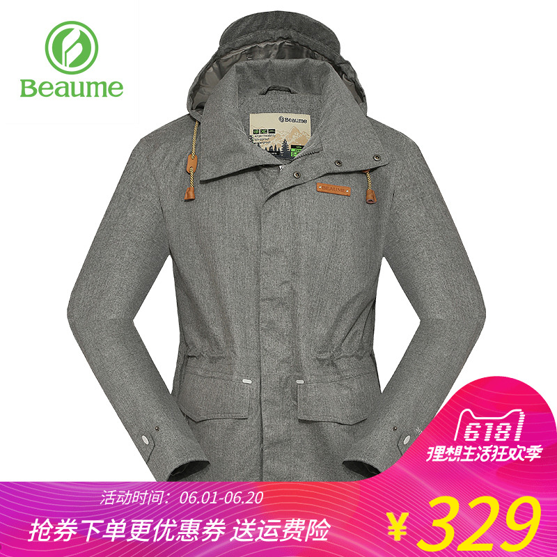 Beaume North customers men and women spring and autumn thin section tide brand Jackets men windbreaker mountaineering clothing FAA63005