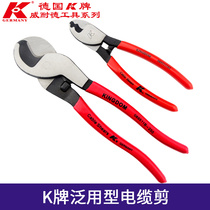 Germany K brand imported cable cut cable clamp wire cut 6 inch 10 inch cable clamp scissors cable clamp electrician