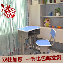 Школьники парты школьные учебные курсы ассистентские классы столы стулья детские домашние учебные письменные столы Прямые продажи