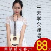 Dodomi beginner students of adult children ukulele guitar 23 inch 26 inch ukulele entry