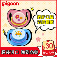 Beishan comfort pacifier silicone super soft newborn baby Japanese import comfort sleeping official flagship store