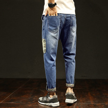 Pants men's hole jeans loose men's casual trend of large size harem pants feet personalized beggars pants