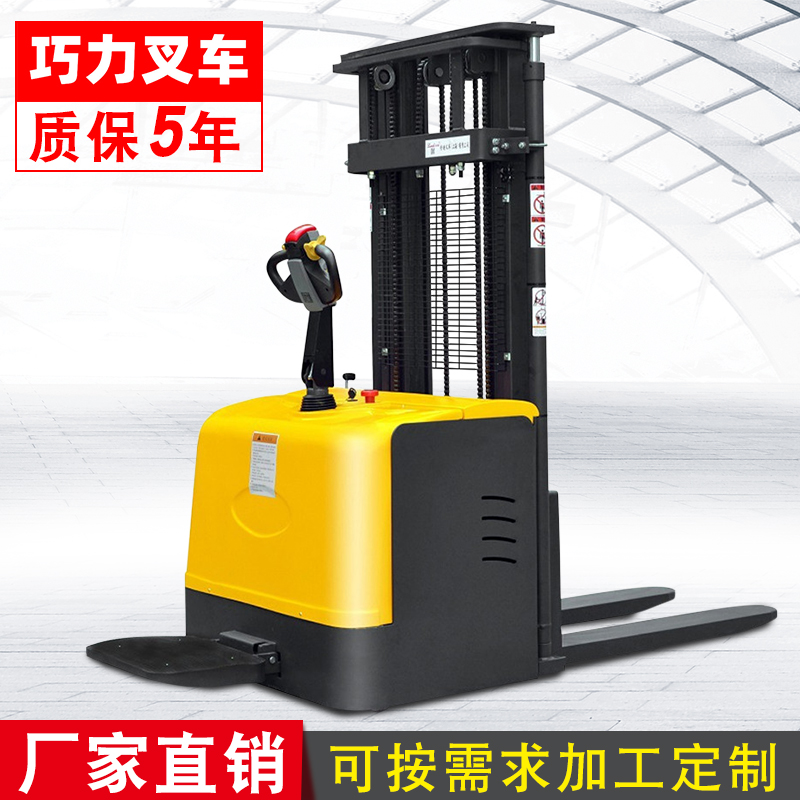 All-electric stack high machine stack high car 2 tons station driving battery hydraulic loading truck 1T walking charging palletizer small