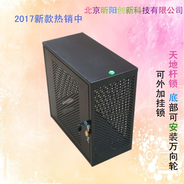 Computer host anti-theft cabinet desktop host confidential cabinet PC safe cabinet disable USB computer host cabinet
