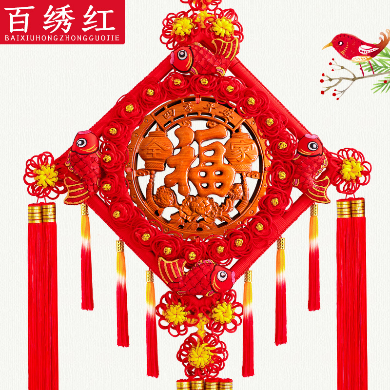 Hundred Embroidery Red Chinese Knot Full Primitive Peach Wood Large Living Room Hanging Articles Home Character Point Relocation Gift Hanging
