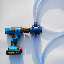 Portable flashlight drill pump Household pump Manual self-priming small electric drill drive pump