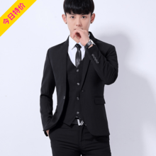 Men's winter suit three piece small suit dress wedding dress and groom groomsman business occupation