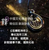 Hong Kong Kan letter back master to turn things around and chain the evil