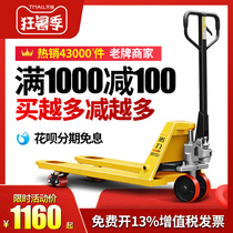 Nori forklift Manual hydraulic truck truck Ground cow extended forklift Pallet loading and unloading truck 2 tons 3 tons Nori