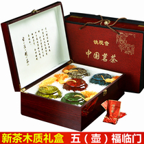 Tea Tieguanyin Gift Box Luzhou-flavor Super Ceramic Cans Mid-Autumn Festival Gifts Gift High-grade New Tea