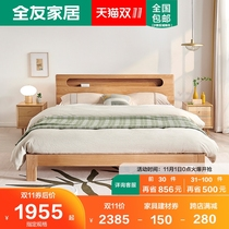 Full friend home full solid wood 牀 1.5 meters牀 Nordic oak furniture simple 1.8 meters double牀 master bedroom DW1008