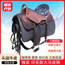 Horse saddle full set of horse leather printed large horse tourist saddle small horse short equestrian supplies super favors