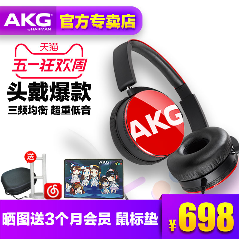 AKG/AITECHNOLOGY Y50BT Headset Headset Mobile Phone Wire-controlled Microphone Wire-changeable HIFI Headset