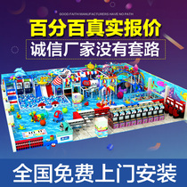 Large naughty castle Childrens park Indoor small playground equipment Ball pool Trampoline Park Outdoor slide facilities