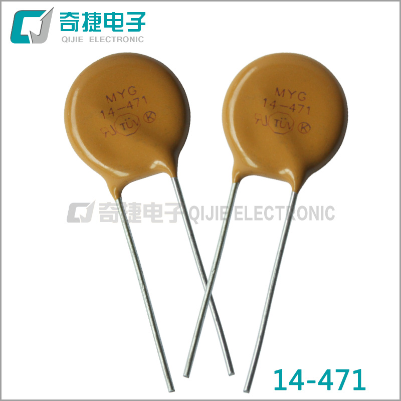 voltage sensitive resistance MYG 14-471voltage sensitive  voltage 470V chip diameter 14mm 14D471K surge protection device