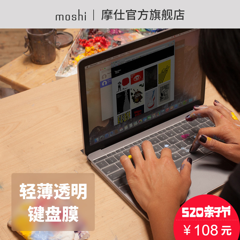 Moshi Mo Shi Apple Macbook 12 inch notebook keyboard membrane Mac ultra-thin transparent Pro13 protective film