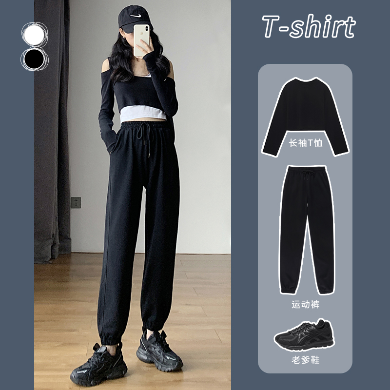 Black sweatpants women loose-fitting leggings high waist straight tube hundred long pants autumn and winter plus velvet show thin casual thick cotton pants