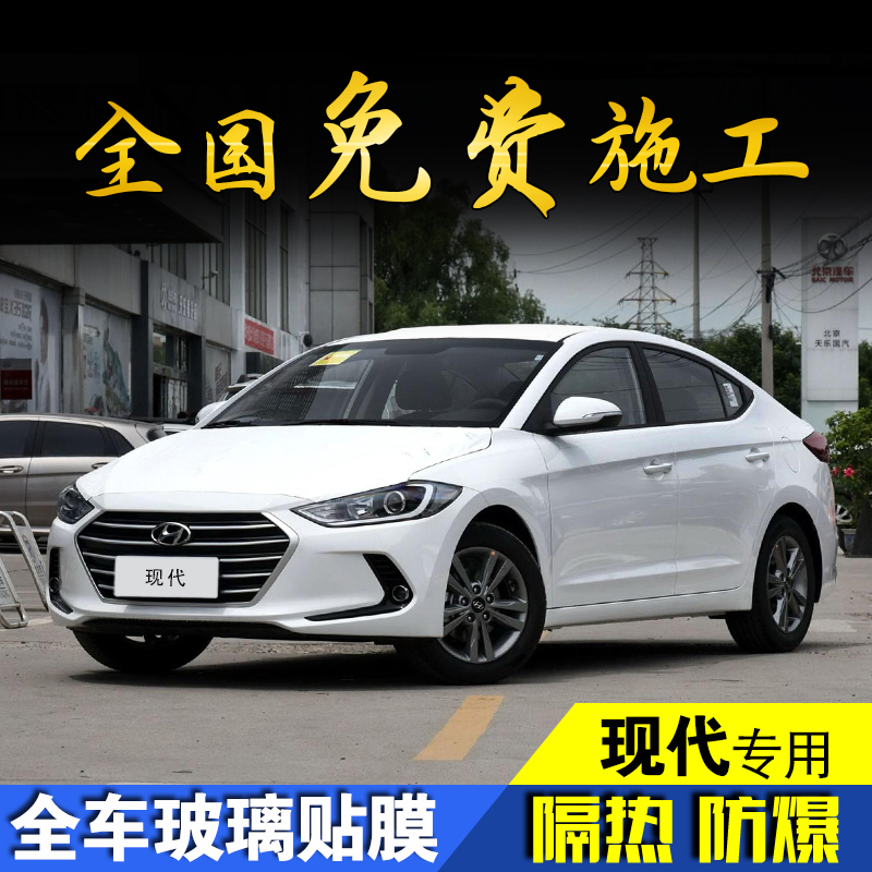 Modern lang mobile led Rena sina Yuet car film full car film solar film insulation explosion-proof glass film