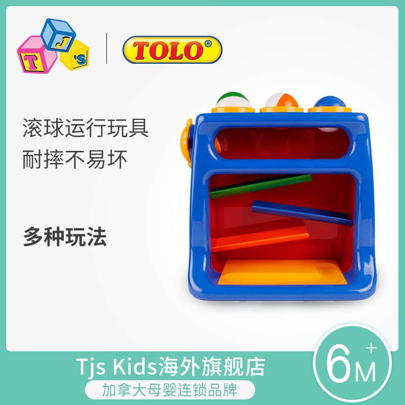 British Tolo Children's and Babies'Intellectual Interest Tapping Rolling Ball Running Toys Resistant to Falling and Non-Damaging Plastics