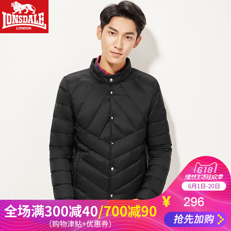 Dragon Lion Dale autumn and winter black collar down jacket men's slim Slim youth down jacket men's jacket