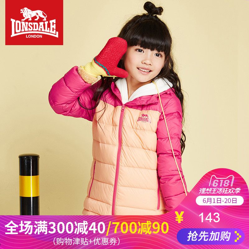 [The goods stop production and no stock]Dragons and Lions Dell children's new autumn and winter girls down jacket children's thin hooded baby coat winter coat