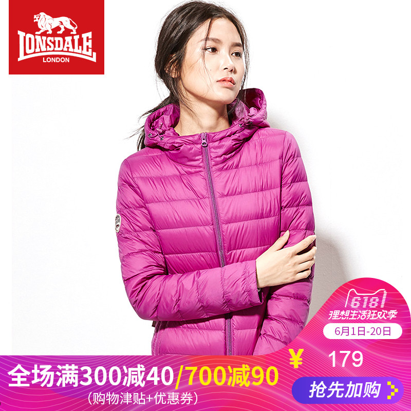 Dragon and Lion Dell Outdoor Down Dresses Lightweight Women's Caps Pure Down Short Fashion Thin Coat for Winter 2019