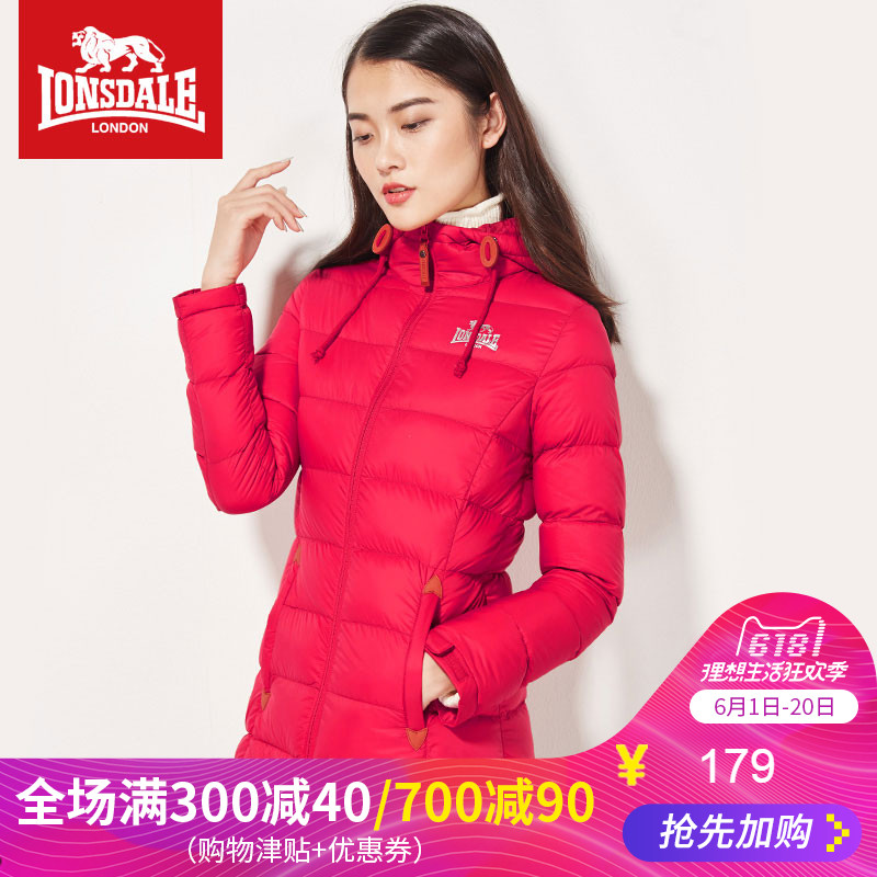 Dragon and Lion Dell's Lightweight Hat Down Dress Female Mid-long Slim Female Down Coat Down Dress