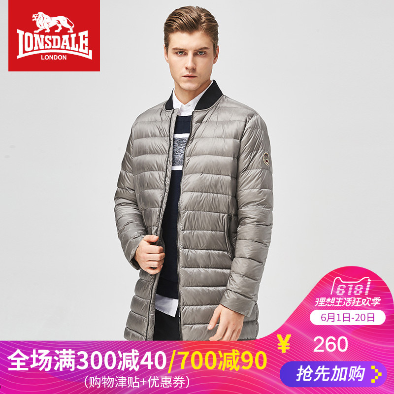 Dragon and Lion Dell Down Garment with Men's Standing Collar and Light Down Garment in Autumn and Winter