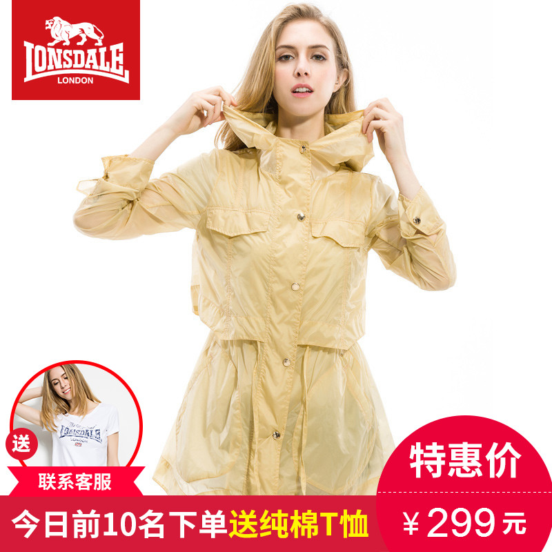 [The goods stop production and no stock]Dragon Lion Dell windproof sunscreen skin clothing spring and summer new products in the long section Slim outdoor sports windbreaker