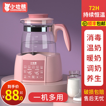 Baby Cub smouldering milk conditioner insulation kettle hot water intelligent milk powder full automatic warm milk warm
