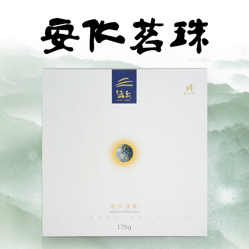 Anhua black tea Wonderland Yunshang Anhua Mingzhu Yuntai mountain mountain barren mountain material wild tea black tea manual Tuotuo tea 175g