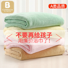 Baby bath towel Neonatal baby bath towel absorbent super soft towel quilt newborn household than pure cotton gauze