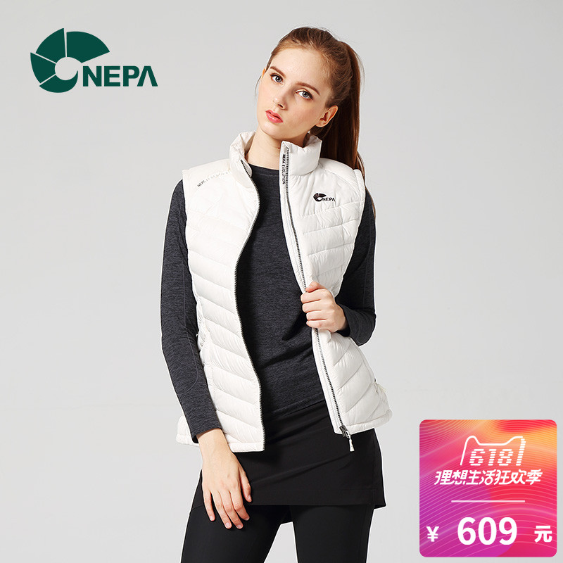 NEPA Flowering-resistant Female Collar Down Horse Clip for Autumn and Winter Warmth and Wind-proof, Portable Velvet Horse Armor 7C81304