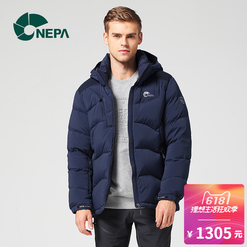 NEPA Flowering Short Cap Thickened Duck Down Garment Warm Wind Outdoor Down Garment 7C72038 for Men