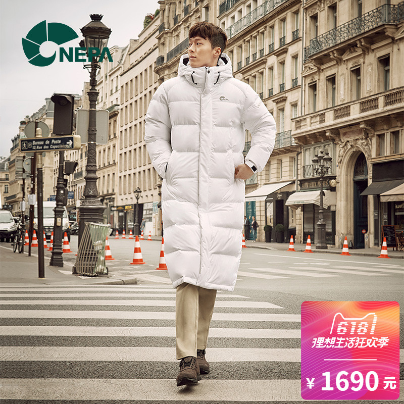 NEPA Flower-resistant Couple Down Jacket Outdoor Knee Long-style Warm Down Garment 7D72014 for Men