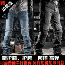Japan K brand motorcycle racing leisure straight cowboy drop off cross-country motorcycle riding pants autumn and Winter Warm men and women