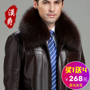 The middle-aged male leather winter plus velvet thickening father put man coat fur collar Haining old leather jacket
