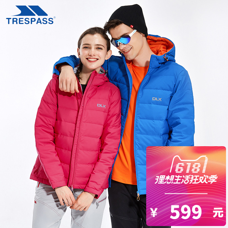 TRESPASS / fun more outdoor slim hooded couple down autumn and winter windproof warm thick men and women down jacket
