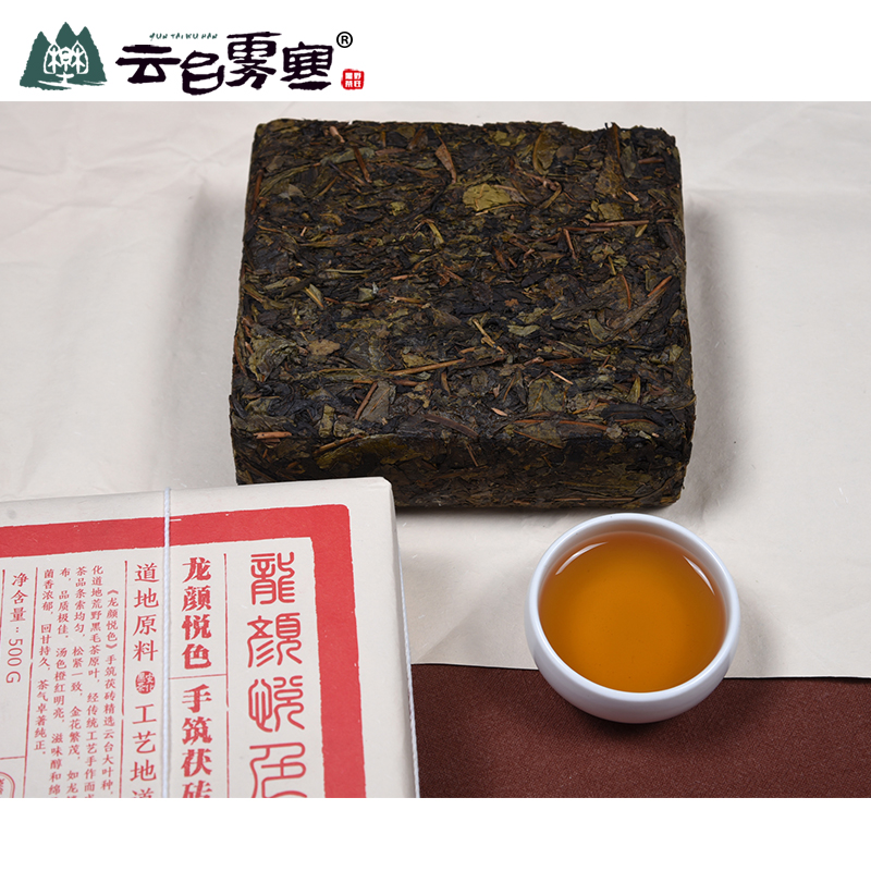 New Products Authentic Hunan Anhua Black Tea Yuntai Wu Han Long Yanyue Color Hand Building Golden Flower 茯 Brick Tea