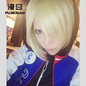 Yuri On Ice Anime Online Cosplay Costumes Wigs Shoes Props And