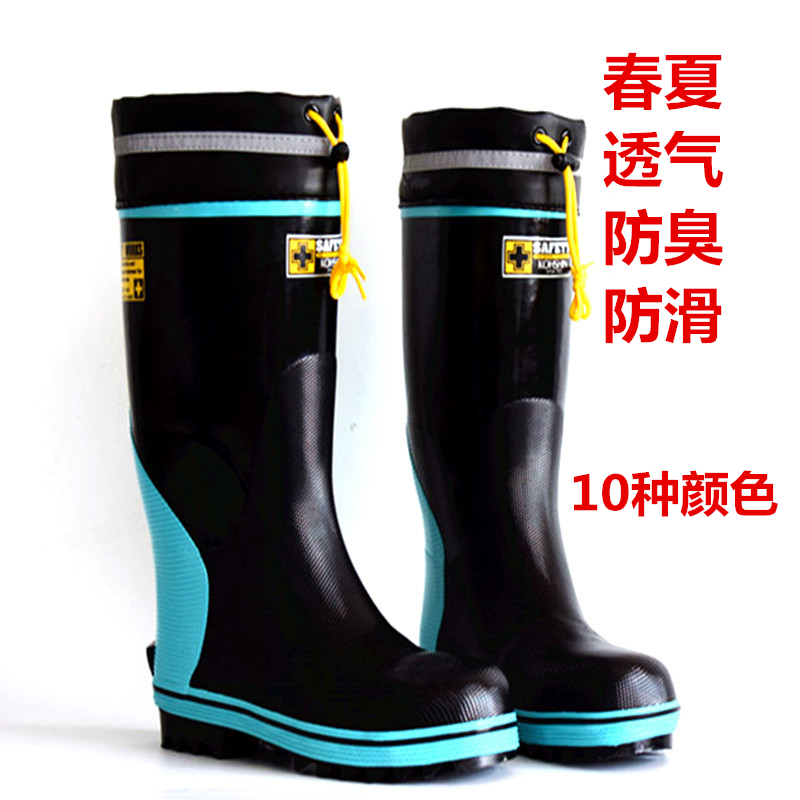 High steel head anti smashing men's antiskid labor protection fishing spring and summer breathable odor proof men's rain shoes rain boots water shoes rubber shoes