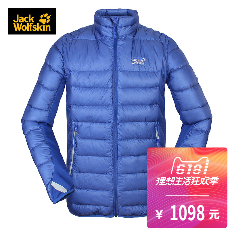 [The goods stop production and no stock]JACK WOLFSKIN / wolf claw outdoor men's fluffy warm down jacket 5005161