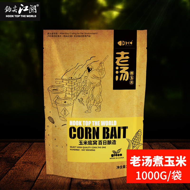 Grass carp, carp, Cyprinus carpio and Cyprinus carpio bait fermentation flavor-type bait nest made from old corn soup at the bottom of Jiaojianjiang Lake