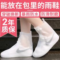 Pluie Chaussures Femmes Adulte Tube Court Chaussures deau dans le tube mâle Dété Bottes de pluie pluie chaussures couverture anti-dérapage épais porter enfants transparent bottes deau