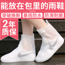 Rain shoes female adult short tube water shoes medium tube male summer rain boots rainshoes cover anti slip thickening wear resistant children's transparent water boots
