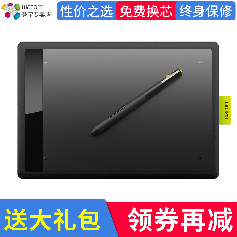 Crown/Wacom Tablet Bamboo CTL671 Hand-Painted Board Handwriting Electronic Tablet Computer Drawing Board