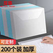50 file bag transparent A4 folder according to the buckle bag plastic data file file bag to collect office supplies can be customized wholesale data clip grid canvas test paper multi-layer small fresh